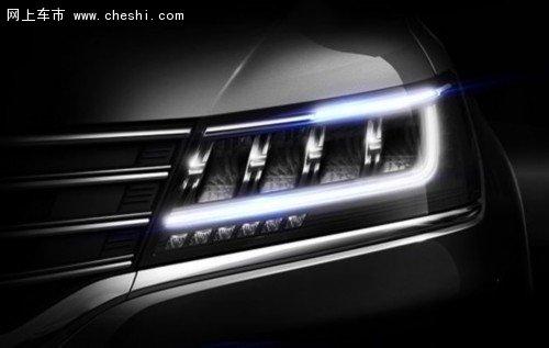 上汽全球首款互联网汽车命名荣威RX5-图2