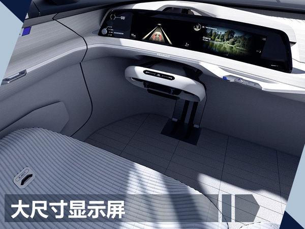 雷诺全新电动概念车正式发布 全玻璃驾驶舱-图5