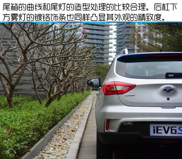 试驾江淮iEV6S 蓝色元素包裹着的电动SUV-图11