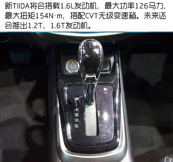 2016北京车展 东风日产新款骐达实拍-图5