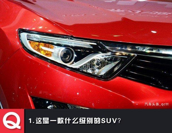 东南汽车dx7已到郑州天翼店 欢迎试驾高清图片
