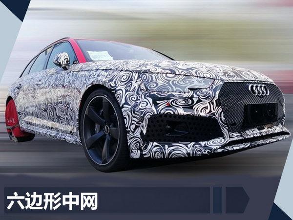 """小号""""买菜车""""RS4 Avant将入华 百公里加速4.1s-图2"""