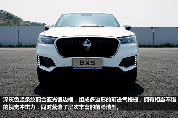 真正诚意之作 宝沃BX5自动四驱尊享型-图3