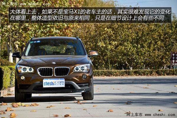 30万豪华SUV 宝马X1/奥迪Q3/奔驰GLA导购_宝马X1_导购信息-网上车市