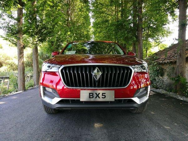 德国宝沃BX5西安区域媒体试驾会完美收官-图3