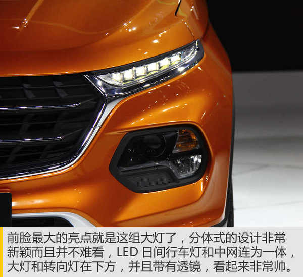 小SUV界的一把火 宝骏510广州车展实拍-图4