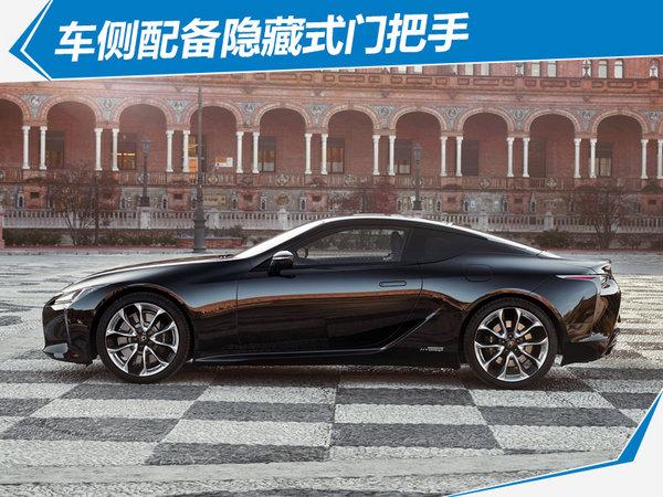 雷克萨斯全新LS/LC正式上市 售XX-XX万元-图3