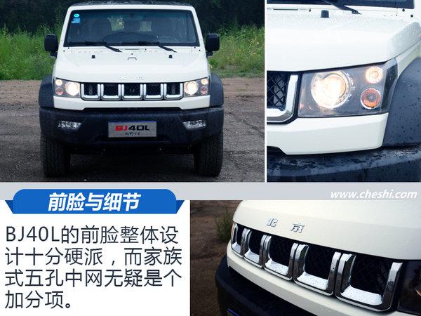 《战狼2》原型车 北京(BJ)40L场地越野试驾-图3