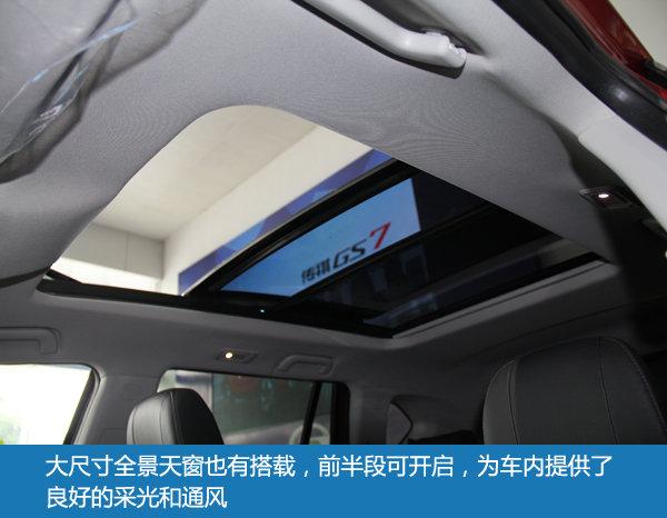 都市大5座SUV 东莞实拍广汽传祺GS7-图15