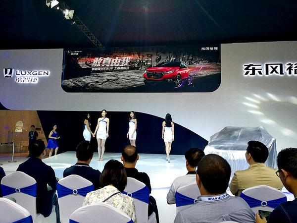 售6.98万起 纳智捷U5 SUV亮相西安车展-图5