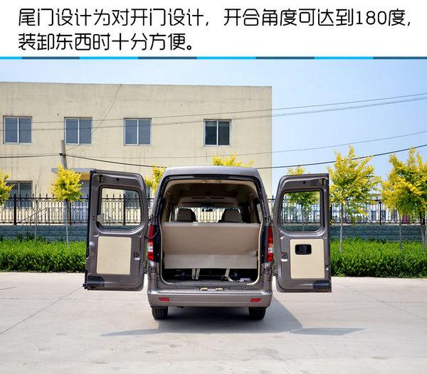 大空间高性价比的选择 长安睿行M90试驾-图10