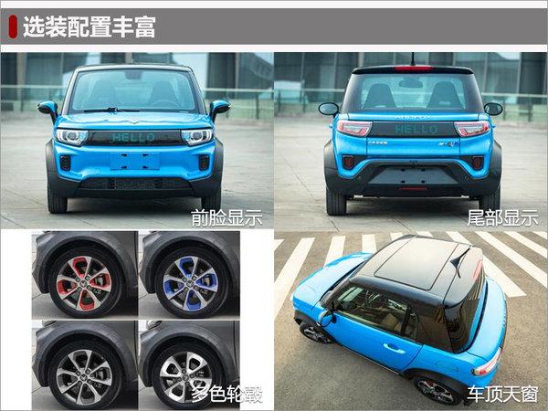 北汽ARCFOX-1量产版将上市 竞争大众up!-图3