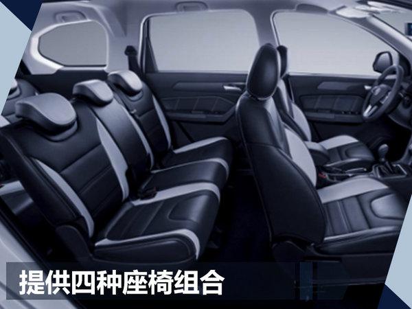 北汽威旺M30 PLUS/M60上市 售5.58-9.88万元-图2