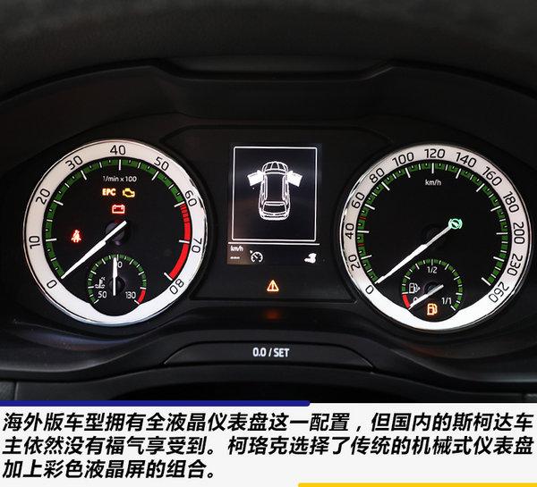 千姿百态总有你想要的 广州车展十大SUV盘点-图8