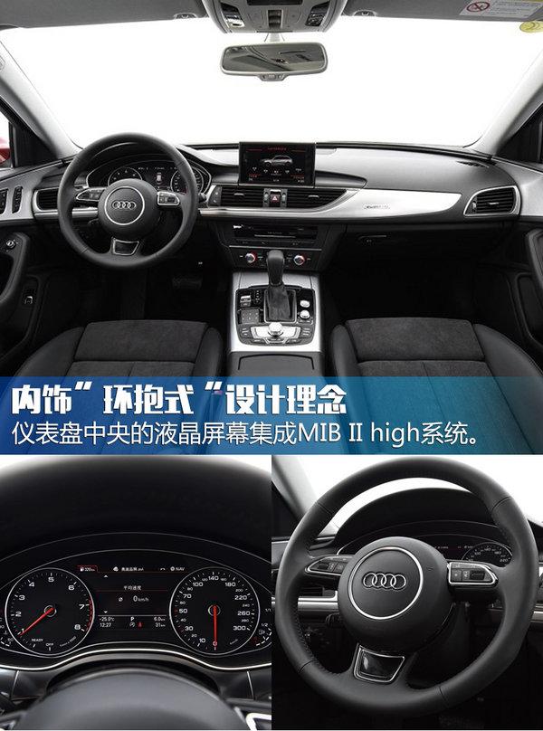奥迪A6 Avant上市 售价XX-XX万元-图2