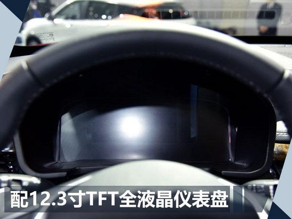 汉腾全新SUV-X7S正式上市 售9.98-11.98万-图5