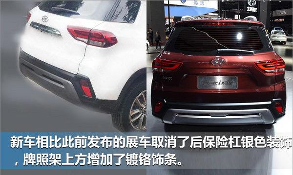 北京现代新一代ix35实车曝光 年内将上市-图4