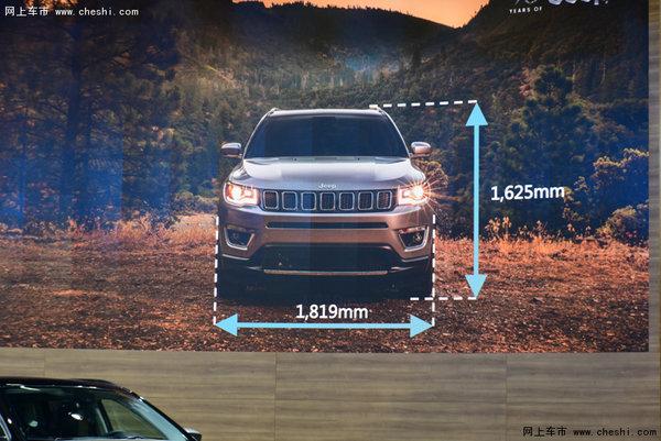 最专业家庭SUV Jeep全新指南者亮点解读-图4