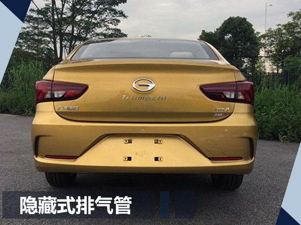 广汽传祺GA4明年1月发布 搭2款动力/油耗仅6.3L-图7