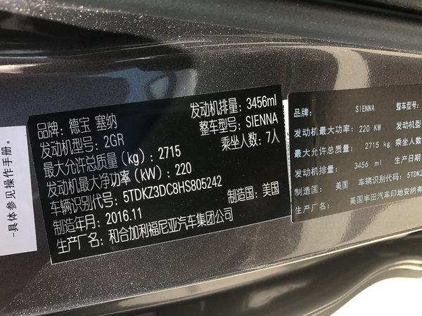 17款丰田塞纳两驱LE 仅40万享移动办公室-图4