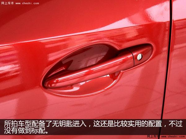 未来派轿跑SUV  银川实拍一汽马自达CX-4-图11