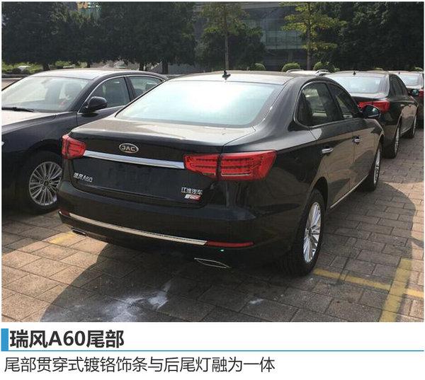 江淮高端轿车18日上市 竞争东风A9-图3