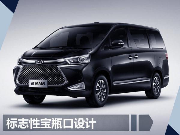 10款新车将于明日正式上市 SUV最低只要7.98万-图14