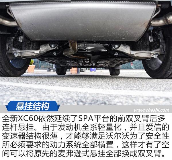 全新一代沃尔沃XC60 德系豪门的强劲对手来了-图3