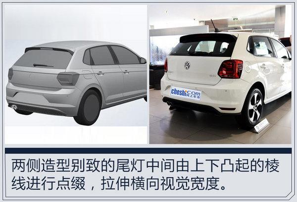 上汽大众将推新一代POLO GTI 轴距加长94mm-图4