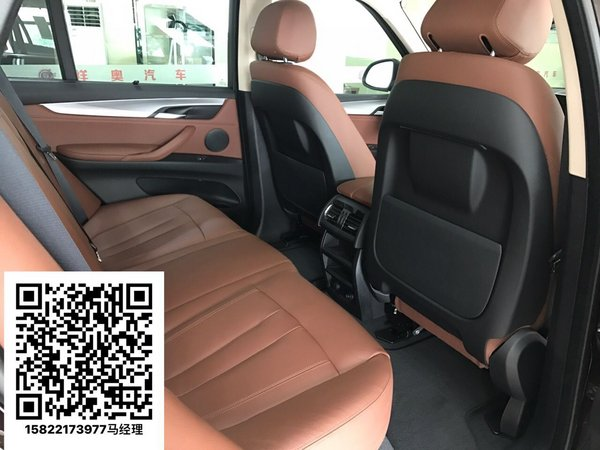 宝马X5中东版新行情 平行进口越野车特惠-图10