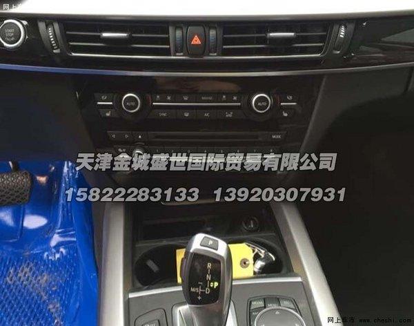 015款中东版宝马X5 原厂铝制脚踏71万