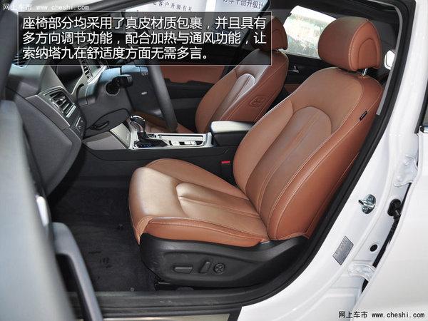 全面满足驾驶需求现代索纳塔九最新优惠7万