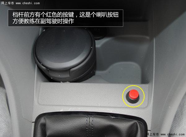 【上海大众全新桑塔纳教练车
