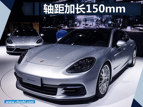 优乐国际未来在华规划 八款新车/SUV全面换新-图1