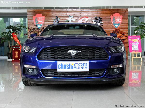 福特野马汽车价格 2016款野马自贸区报价高清图片