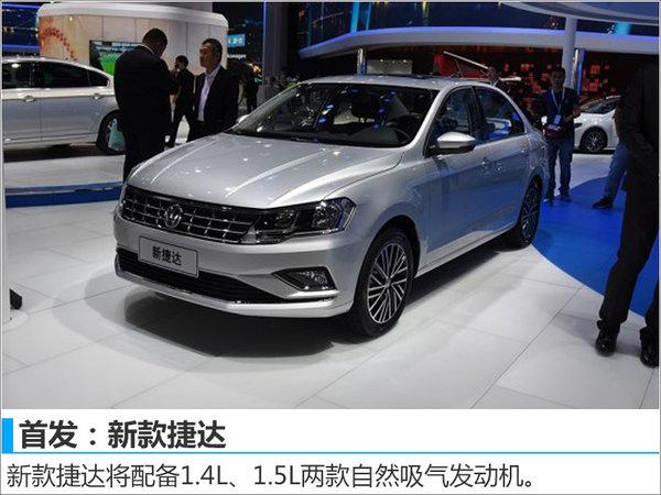广州车展小排量新车汇总 省钱/动力增强-图5