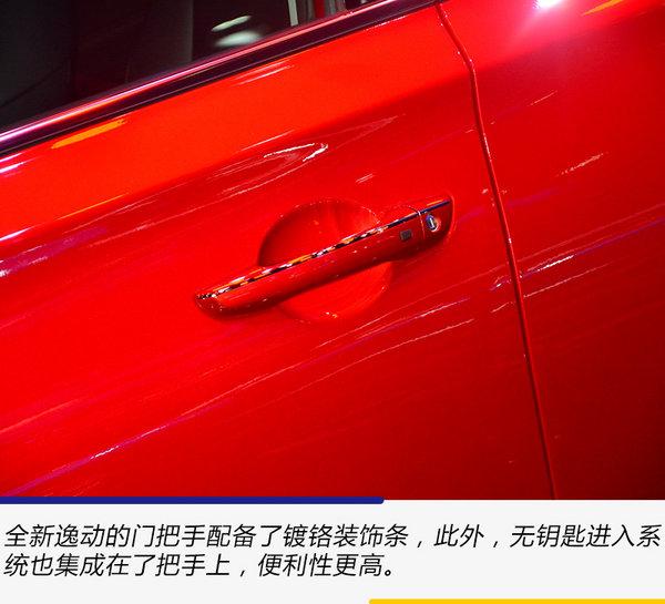 外观做出了全新升级?广州车展实拍长安全新逸动-图8