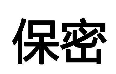 走进红旗,湖北长泽红旗岁末团购会-图7