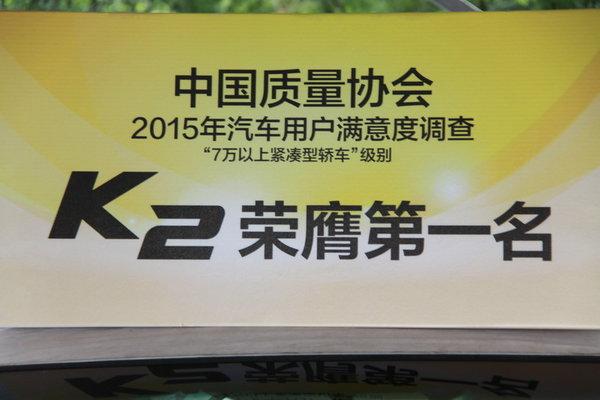 车展快播:首届南京家车超市促销优惠-图12