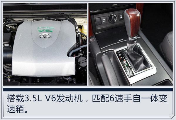 10月10款SUV将上市-图7