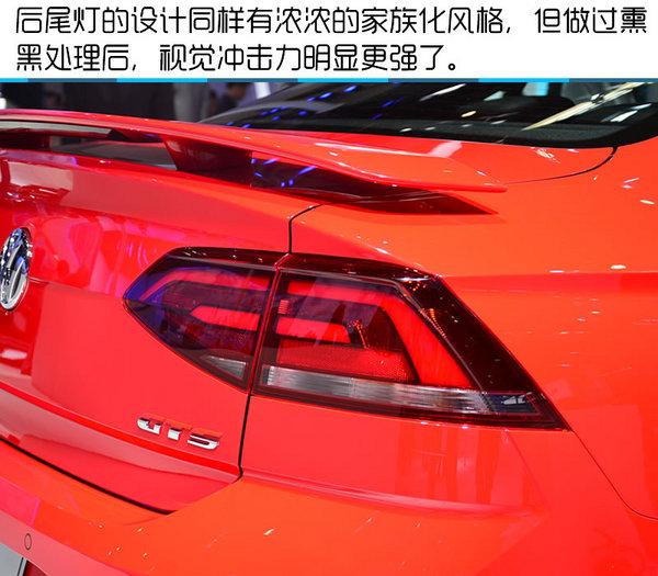2016北京车展 上汽大众凌度GTS实拍解析-图10
