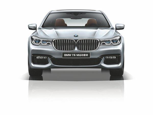动感 与 豪华 2018款BMW 7系闪耀上市-图2
