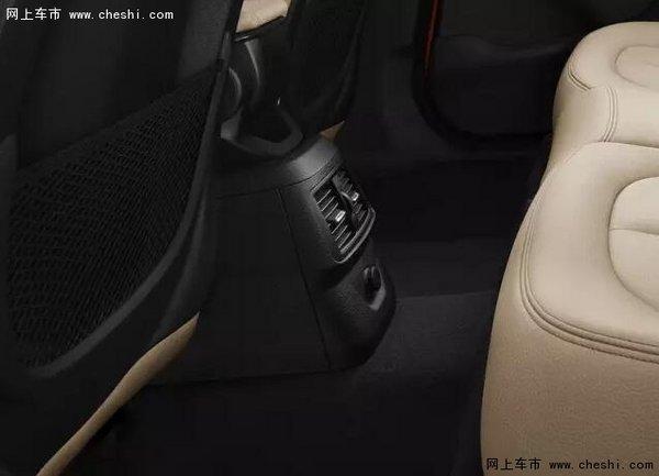 创新BMW 2系旅行车上市会 火热招募中-图6