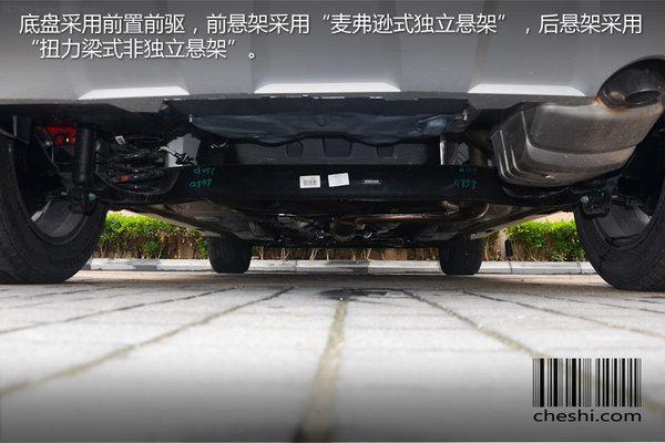 时尚者小型SUV横空出世 实拍吉利远景X3-图5