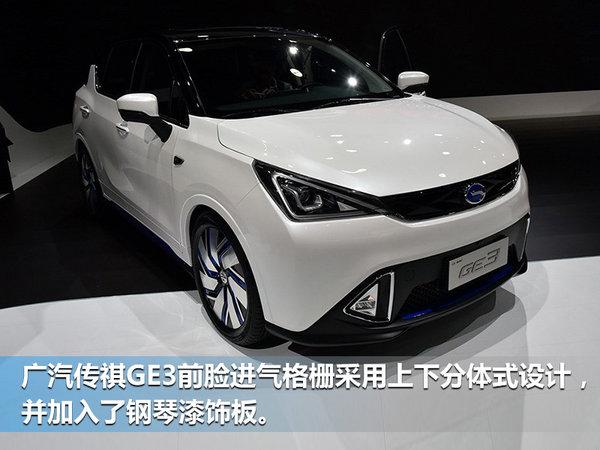 广汽传祺纯电动SUV-GE3开启预售 万起-图2