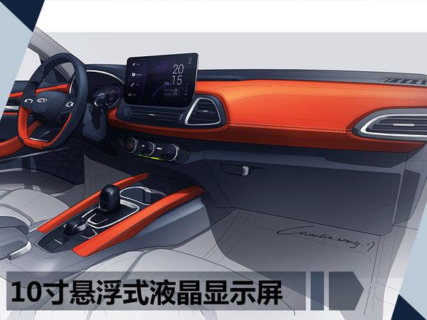 聚焦法兰克福车展 9款SUV将首发/电动车占五成-图10