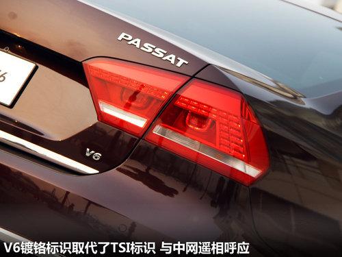 上海大众帕萨特最新报价17款1.8T优惠价-图9