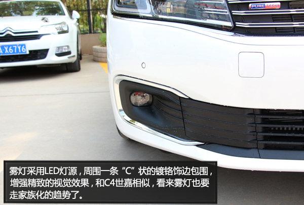 总统级专享 静态体验东风雪铁龙C6旗舰版-图8