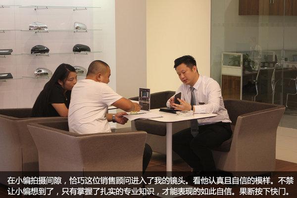 国际化标准 探访郑州恒信路伟路虎4S店-图10