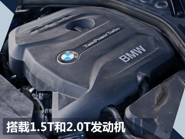 华晨宝马新3系本月上市 配置提升/增加一款车型-图4